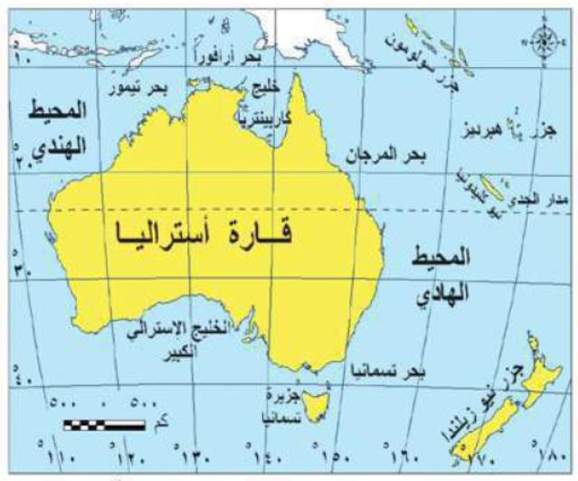 خريطة دول قارة استراليا Kharita Blog