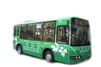 Greenbus1