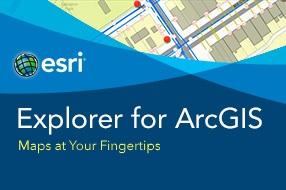 Explorer for ArcGIS (Mac)